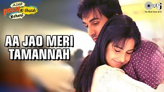 getlinkyoutube.com-Aa Jao Meri Tamanna - Ajab Prem Ki Ghazab Kahani | Ranbir Kapoor & Katrina Kaif | Javed Ali & Jojo