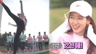 getlinkyoutube.com-Park Shin Hye, queen of kicking target! 《Running Man》런닝맨 EP436