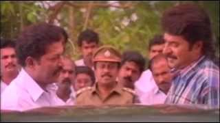 The King - Full Movie - Malayalam width=