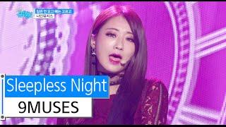 getlinkyoutube.com-[HOT] 9MUSES - Sleepless Night,  나인뮤지스 - 잠은 안오고 배는 고프고, Show Music core 20151212
