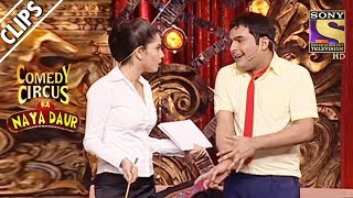 Kapil Annoys His Teacher | Comedy Circus Ka Naya Daur