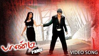 Pandi Tamil Movie | Song | Un Kangal Sexy Video | Raghava Lawrence, Sneha