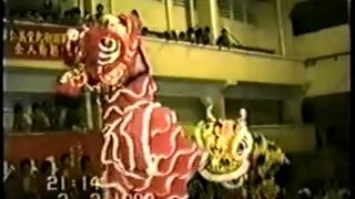 getlinkyoutube.com-Yun Yee Tong Vietnam 1989 Double Lion Routine