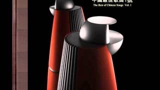 getlinkyoutube.com-当爱情经过的时候 - The Best of Chinese Songs  Vol. 1 - 04 阿强
