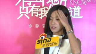 getlinkyoutube.com-140911 Sina 徐静蕾:吴亦凡是非常聪明的小孩儿