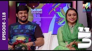 getlinkyoutube.com-Onnum Onnum Moonu I Ep 118 - with Kalabhavan Navas & Rahna I Mazhavil Manorama