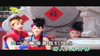 getlinkyoutube.com-三大皇牌 (San Da Huang Pai) 新年乐逍遥 (高清中国DVD版)