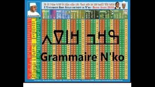 Grammaire NKO width=