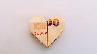 getlinkyoutube.com-Origami paper money heart valentine / พับธนบัตรเป็นรูปหัวใจ วันวาเลนไทน์