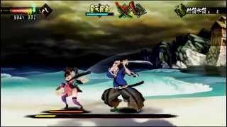getlinkyoutube.com-Muramasa Rebirth - PS Vita Gameplay