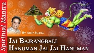 JAI BAJRANGBALI HANUMAN JAI JAI HANUMAN - HANUMAN BHAJAN BY ANUP JALOTA ( FULL SONG ) width=