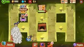 getlinkyoutube.com-(Not still possible!!!)King of Thieves: My hard base defence (results)
