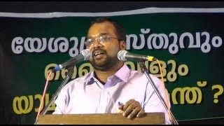 getlinkyoutube.com-Malayalam: Lord Jesus and Bible: MM Akbar Refuted, By Jerry Thomas and Pastor K O Thomas