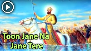 getlinkyoutube.com-Toon Jane Na Jane Tere Ghar Parmeshar aya hai [Part 2] ( Sant Baba Ranjit Singh ,Dhadhrian Wale)