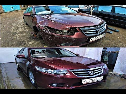 Восстановление Honda Accord 8G