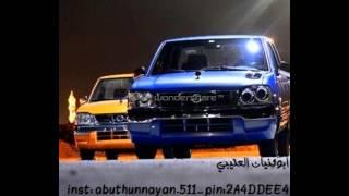 getlinkyoutube.com-شيله الليله الأوضاع ميه ميه - ناصر السيحاني [2015]
