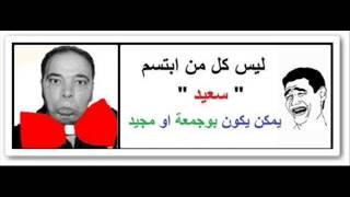 getlinkyoutube.com-اضحك مع نصر الدين بن مختار - Nasreddine Ben Mokhtar