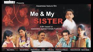 (FULL MOVIE )..Assamese feature fil..m