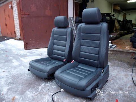 TRG-2 - Volkswagen Touareg - передние кожаные сиденья