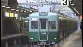 getlinkyoutube.com-018 南海電気鉄道・大阪市交通局 1990年