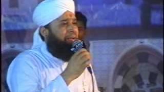 Allahumma Salli Ala- Owais Raza Qadri