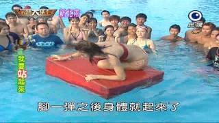 2012-08-19-HD綜藝大集合Part6-我要站起來-劉雨柔絜莉大秀平衡感