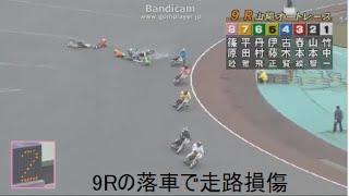 getlinkyoutube.com-山陽オートでレース不成立!第21回GⅠ平成チャンピオンカップ 二日目 10R 2015年4月16日