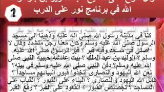 رد العلامة بن باز على محمد متولي الشعراوي
