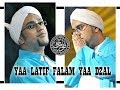 Majelis Nurul Musthofa  - Yaa Latif Falam Yaa Dzal New 2014
