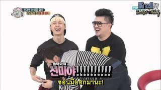 getlinkyoutube.com-[Thai SUB] Weekly Id0l โทรศัพท์ปริศนา