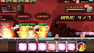 getlinkyoutube.com-Crusaders Quest H5-30 Cano Mew Mew
