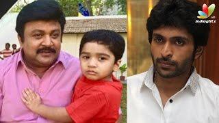 getlinkyoutube.com-Fourth generation actor from Sivaji Ganesan's family | Hot Tamil Cinema News