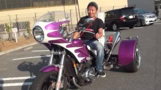 getlinkyoutube.com-旧車會もびっくり この道は我道 ロケットカウルV-MAX Custom trike ハカイダーバイクトライク