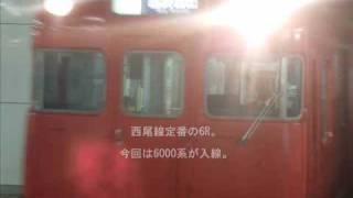 getlinkyoutube.com-名鉄名古屋駅 ドキュメント