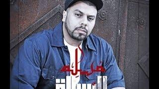 getlinkyoutube.com-08 - Muslim - 7yat Lil 2014 مسلم ـ حياة اللّيل