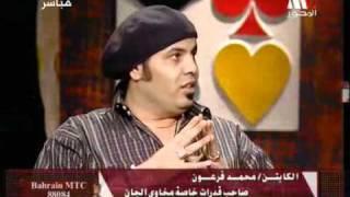 getlinkyoutube.com-النصاب عزت ابراهيم  والروحانى ابوزهرة يكشف دجلة.avi