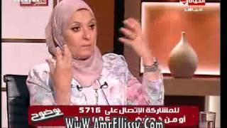 getlinkyoutube.com-برنامج بوضوح - لقاء مع د.هبة قطب - للكبار فقط 27.9.2014 - مع د.عمرو الليثي