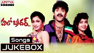 Hello Brother Telugu Movie Full Songs  || Jukebox || Nagarjuna, Soundarya, Ramya krishna