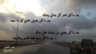 getlinkyoutube.com-صحيح أنا تفارقنا وكل راح في حاله أداء عبدالعزيز الغريري