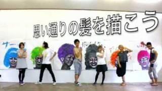getlinkyoutube.com-「思い通りの髪を描こうB」編 【GATSBY学生CM大賞2010】