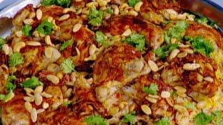 getlinkyoutube.com-برياني الدجاج - مطبخ رؤيا مع نبيل