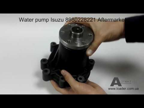 Водяная помпа water pump Isuzu 4HK1 ЛИЦЕНЗИЯ 8980228221