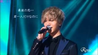 getlinkyoutube.com-Yesung waiting for you日本語訳入り