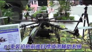 getlinkyoutube.com-驚艷 首架台灣自製攻擊型無人機亮相--蘋果日報20150813