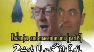 Mr Bean Pashto very funny