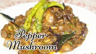 getlinkyoutube.com-Pepper Mushroom | Restaurant Style - TheGreatIndianTaste.com