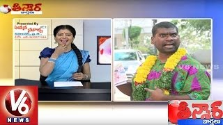 getlinkyoutube.com-Bithri Sathi Funny Conversation With Savitri Over Hyderabad Traffic Police | Teenmaar News | V6 News