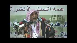 محاضرة مقاصد ومعاني سورة الكهف لمعالي الشيخ صالح بن عبدالعزيز آل الشيخ (ج1)