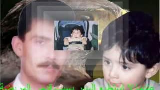 getlinkyoutube.com-وصية اب لابنه.mp4