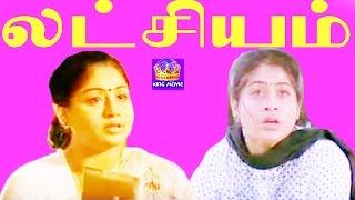 getlinkyoutube.com-Lady Super Star Vijayashanthi In-Latchiyam-Mega Hit Tamil Action H D Full Movie